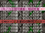 110704_211252.png