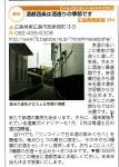IMG_nomikurabe.jpg