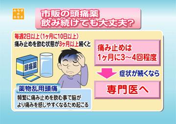 p_henzutsu091004.jpg
