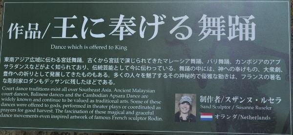 王に奉げる舞踏 001
