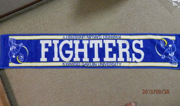 関西学院大学FIGHTERS(ファイターズ)のマフラータオル