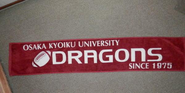 大阪教育大学DRAGONS(ドラゴンズ)のマフラータオル