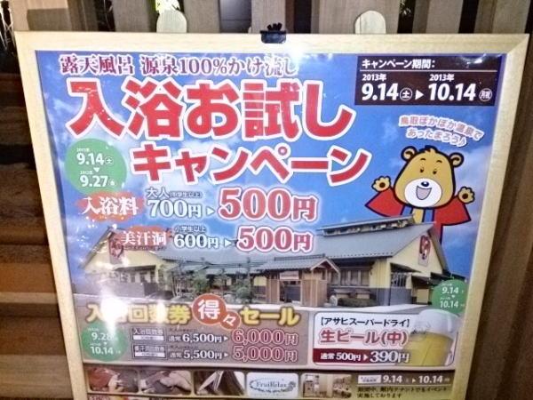 ¥500でした ^^;