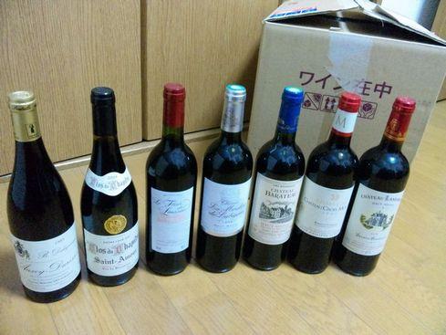 11月 ワイン