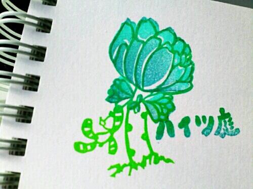 fc2blog_20130222081120d54.jpg
