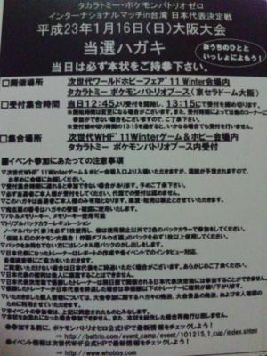 moblog_0f8c89e8.jpg