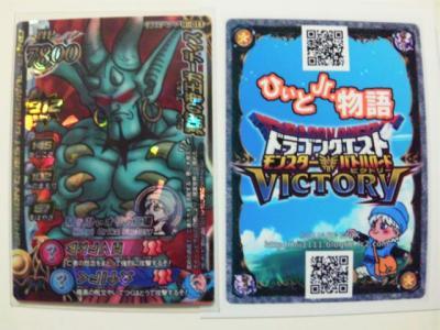 moblog_46981a36.jpg