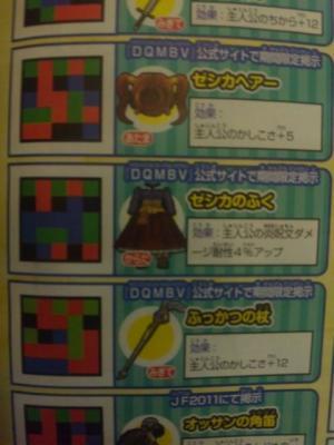 moblog_79fcaf57.jpg