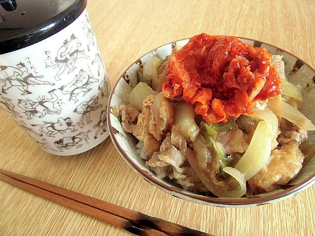 豚キムチ飯