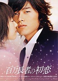 映画百万長者の恋-2
