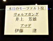 2005-07-16-4