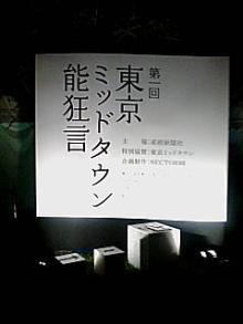 200709199_02