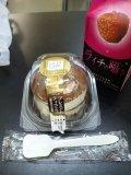 宮本さんのケーキ
