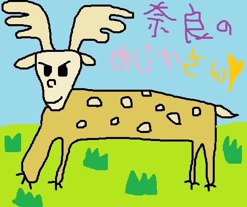 奈良の牡鹿