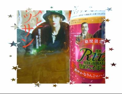 リタさん (400x310)