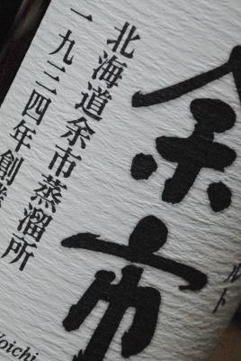 DSC_0047 (268x400)
