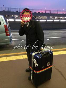 行ってきま~す!