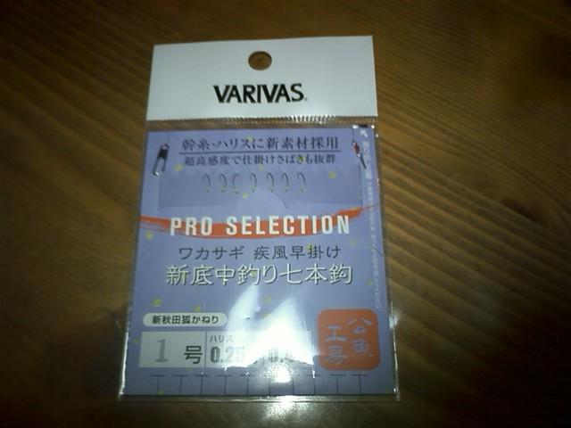 moblog_49046a33.jpg
