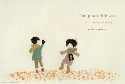filmphoto[1]