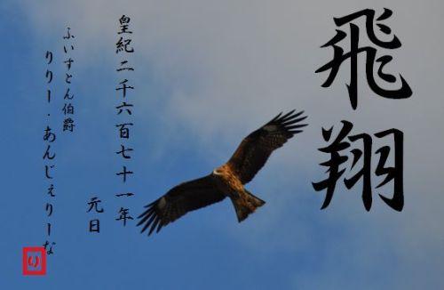 eagle01.jpg