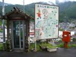2010年8月・飯田線の駅 023