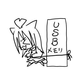 tixyoujiii.jpg