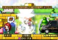 いんてんしょん★6