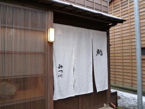 金沢寿司屋