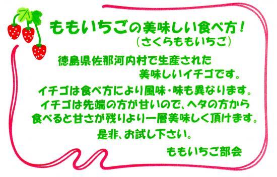 繧ゅb繧、繝√ざ_convert_20111210225644