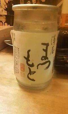 matsumoto100717.jpg