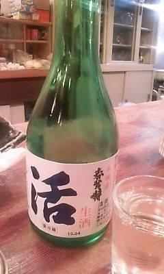 sake100602.jpg