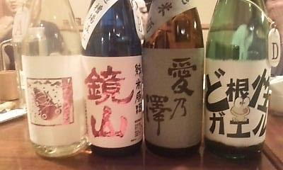 sake100605.jpg