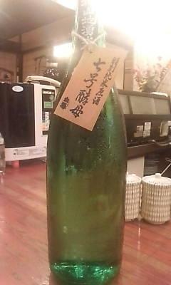 shirataki100702.jpg