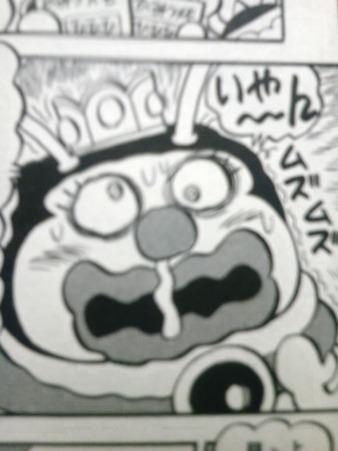 qeenbee manga