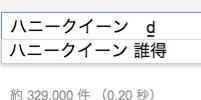 120210daretoku