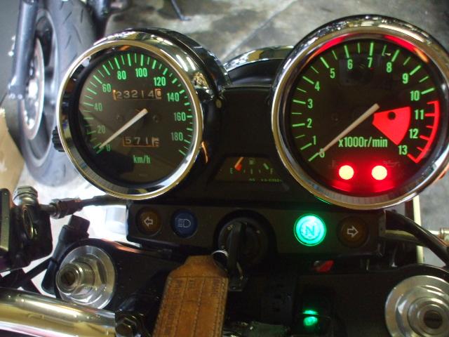 ZRX1100 (1)