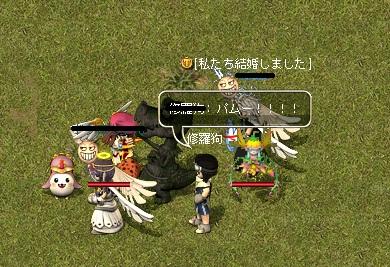 AS2011011822401200.jpg