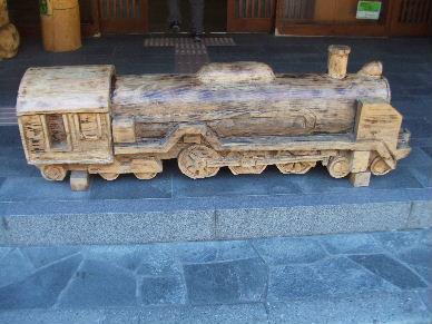 2010_1218大井川の旅0046