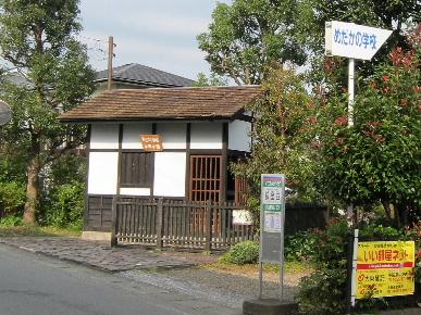 2011_1009箱根越え0002