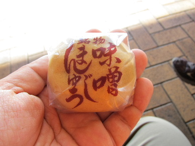 2011_1126界王拳0009