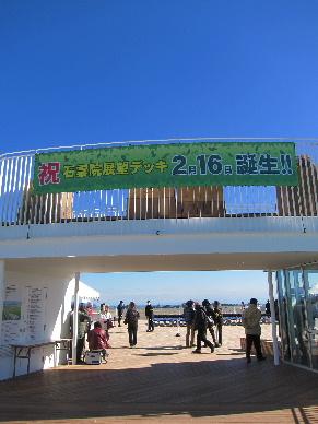 2013_0216風速40m0005