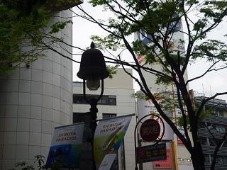 道玄坂 011