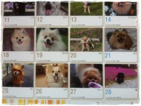 壁掛けカレンダーその1