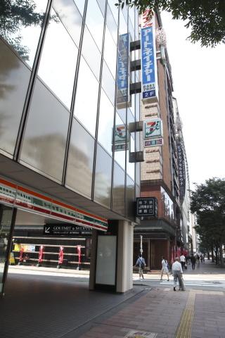 entranceofdaichi.jpg