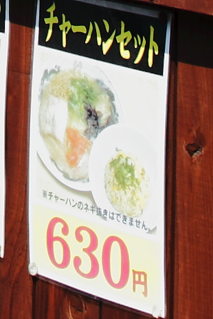 fukuyoshiteineginuki201308.jpg