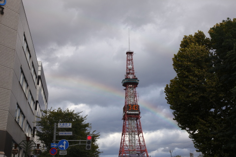 rainbowtvtower.jpg