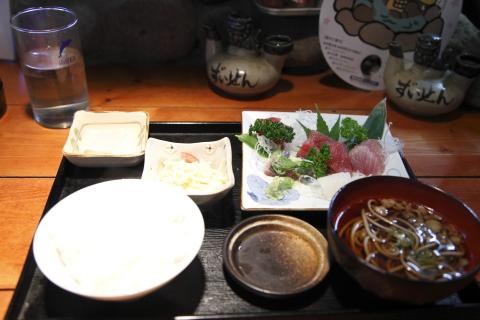 tsukushisashimi.jpg
