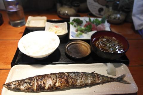 tsukushisashimisanma.jpg