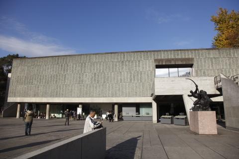 uenomuseum.jpg