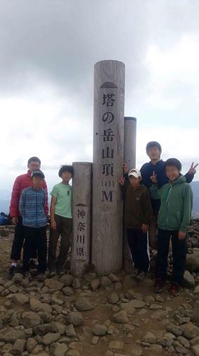 2013-10-13BS丹沢1泊3